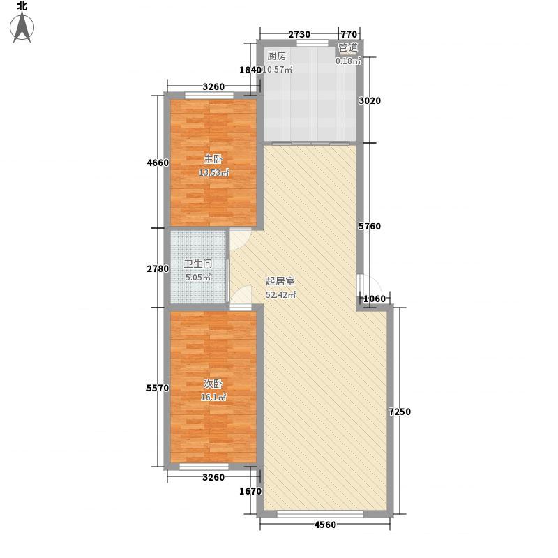 众泰宜居137.20㎡F户型2室2厅1卫1厨