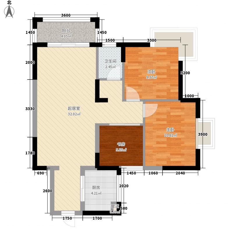 莱茵名郡88.00㎡一期5#D户型3室2厅2卫1厨