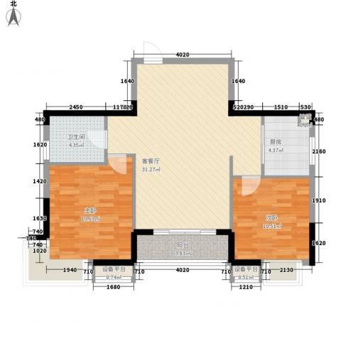铁静苑2室1厅1卫1厨98.00㎡户型图