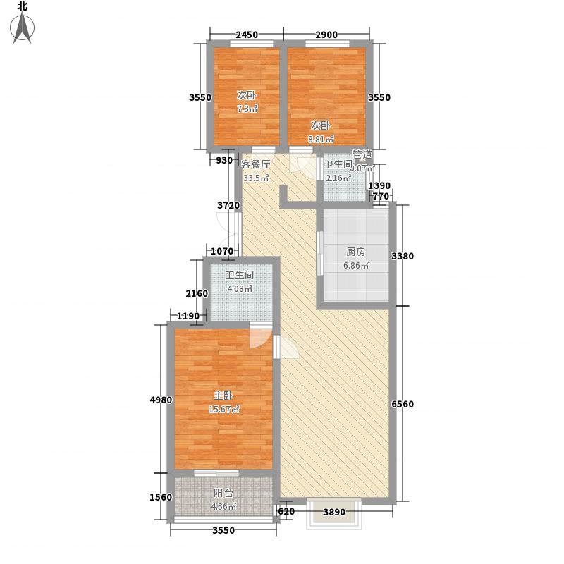 臻观苑116.29㎡臻观苑户型图户型六3室2厅2卫1厨户型3室2厅2卫1厨