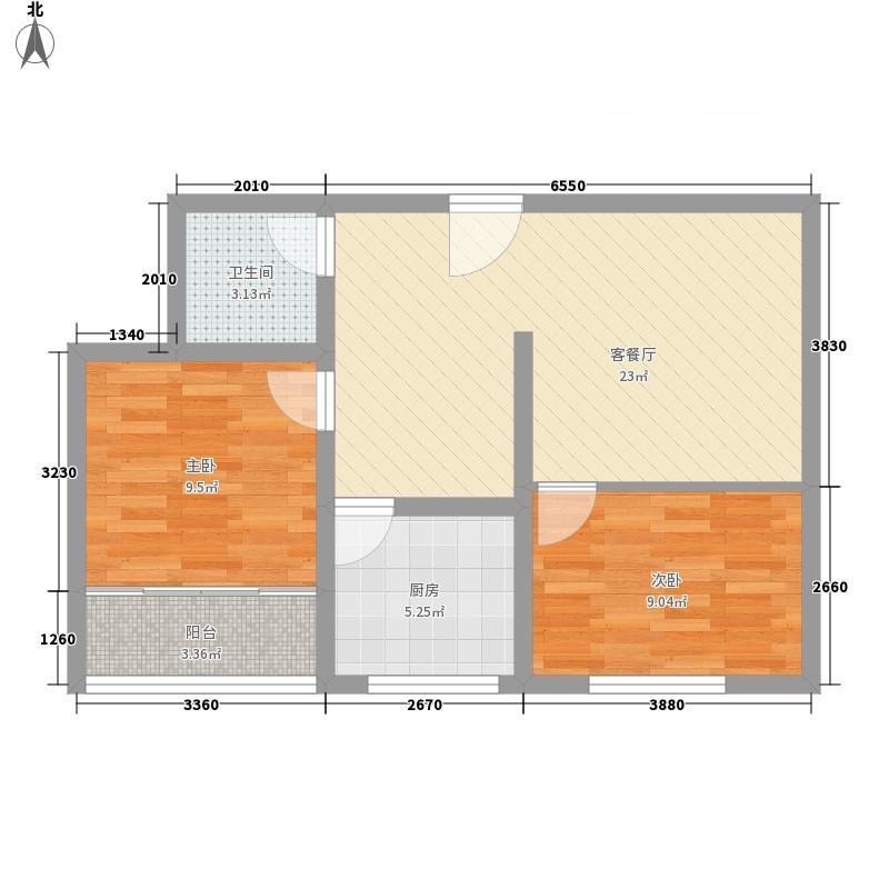 金泰花园77.00㎡金泰花园户型图E2户型2室2厅1卫1厨户型2室2厅1卫1厨