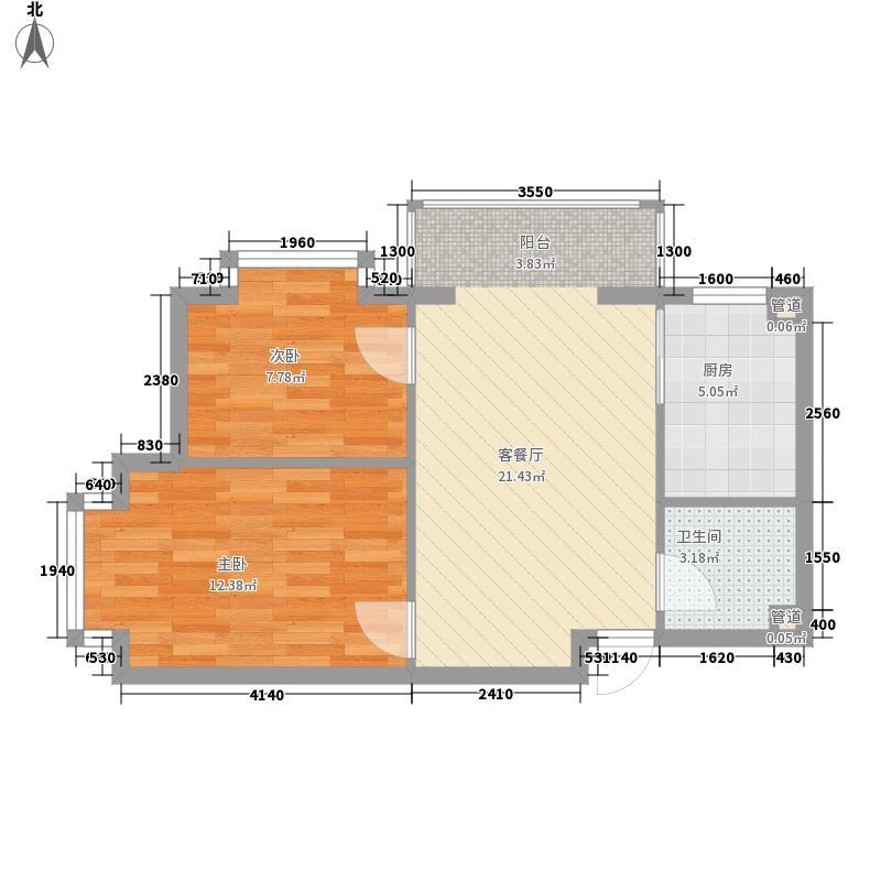 学府青年城70.00㎡学府青年城户型图E户型2室1厅1卫1厨户型2室1厅1卫1厨