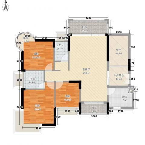 香缤雅苑3室1厅2卫1厨132.00㎡户型图