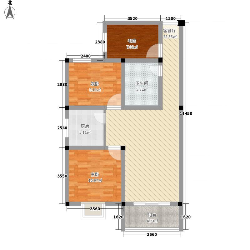 半山雅居C户型3室2厅1卫1厨