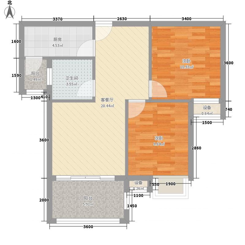 海南大溪地住宅小区79.02㎡海南大溪地住宅小区户型图H1户型图2室2厅1卫1厨户型2室2厅1卫1厨