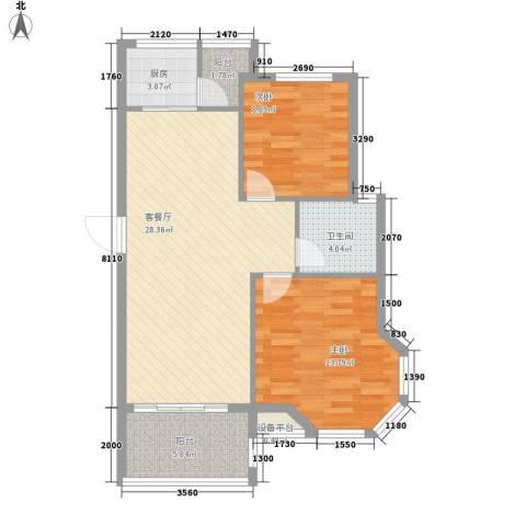 海南大溪地住宅小区2室1厅1卫1厨87.00㎡户型图