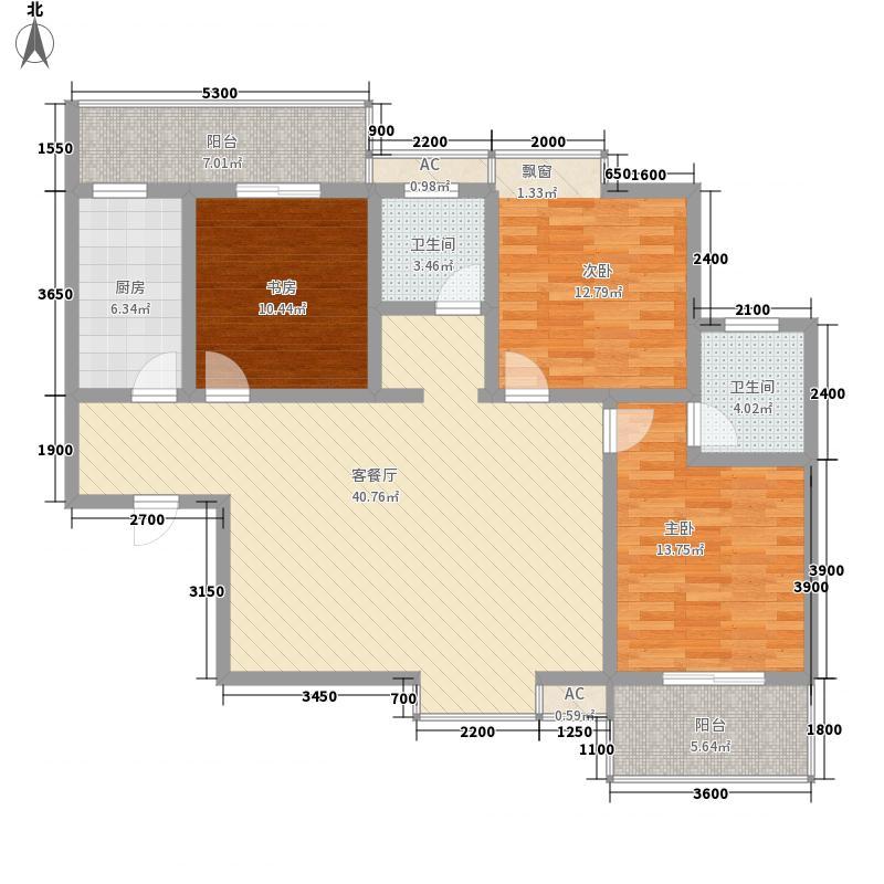 荣华卧龙公馆126.20㎡1#2#3#4#楼南北朝向C2户型3室2厅2卫1厨