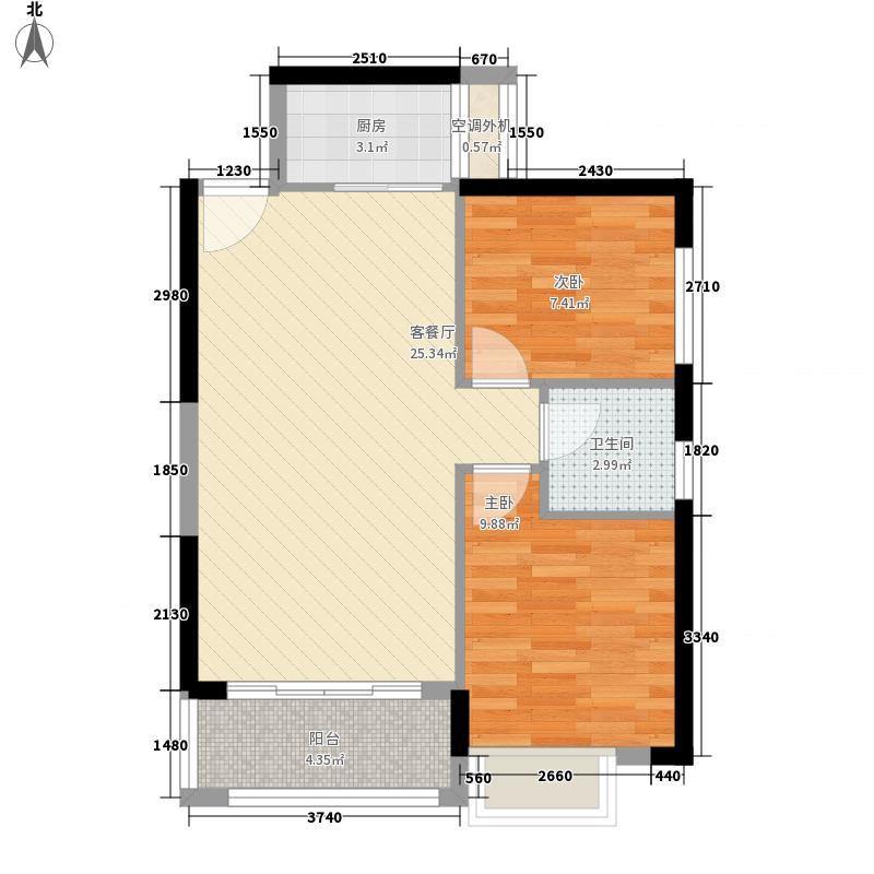 角美领秀御园75.00㎡A户型2室2厅1卫