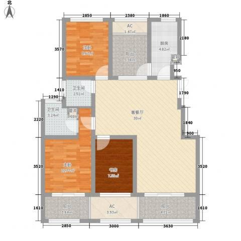 荣域花园3室1厅2卫1厨128.00㎡户型图