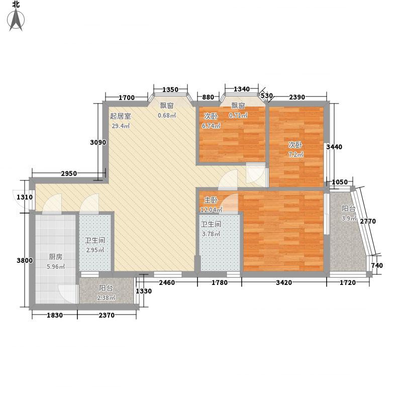 港逸豪庭103.25㎡深圳港逸豪庭户型图2户型10室