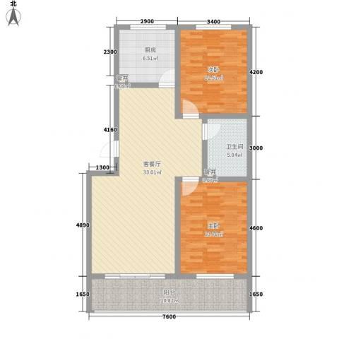 王冠花园2室1厅1卫1厨105.00㎡户型图