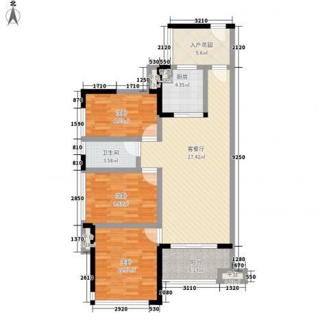 万科金域松湖3室1厅1卫1厨96.00㎡户型图