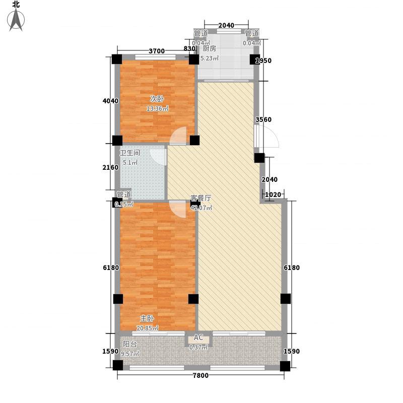 伴月湾星天地公寓E户型2室2厅1卫1厨