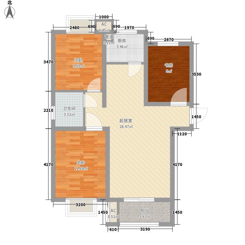 北斗星城东区・御府13.42㎡8#-9#丙单元E户型3室2厅1卫1厨