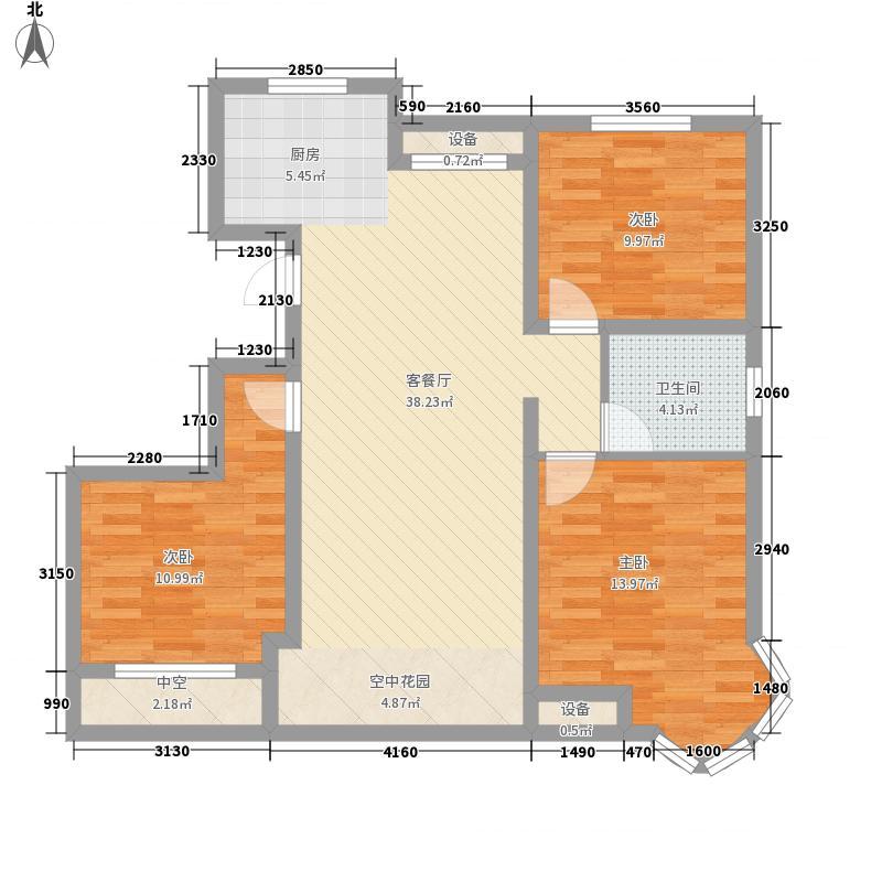 金洋石河湾12.50㎡2/3/7/8/9号楼C3户型3室2厅1卫1厨