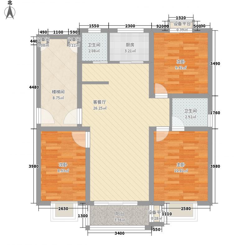 东方名城和园112.00㎡3户型3室2厅2卫