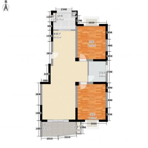 扬子佳竹苑2室1厅1卫1厨117.00㎡户型图