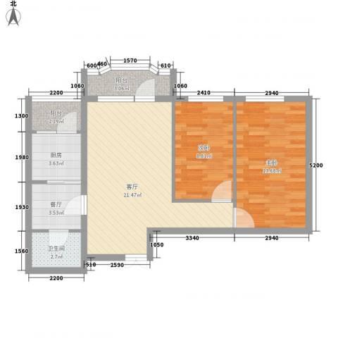 龙凤大厦2室2厅1卫1厨85.00㎡户型图