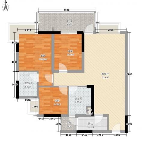 天河花园3室1厅2卫1厨117.00㎡户型图