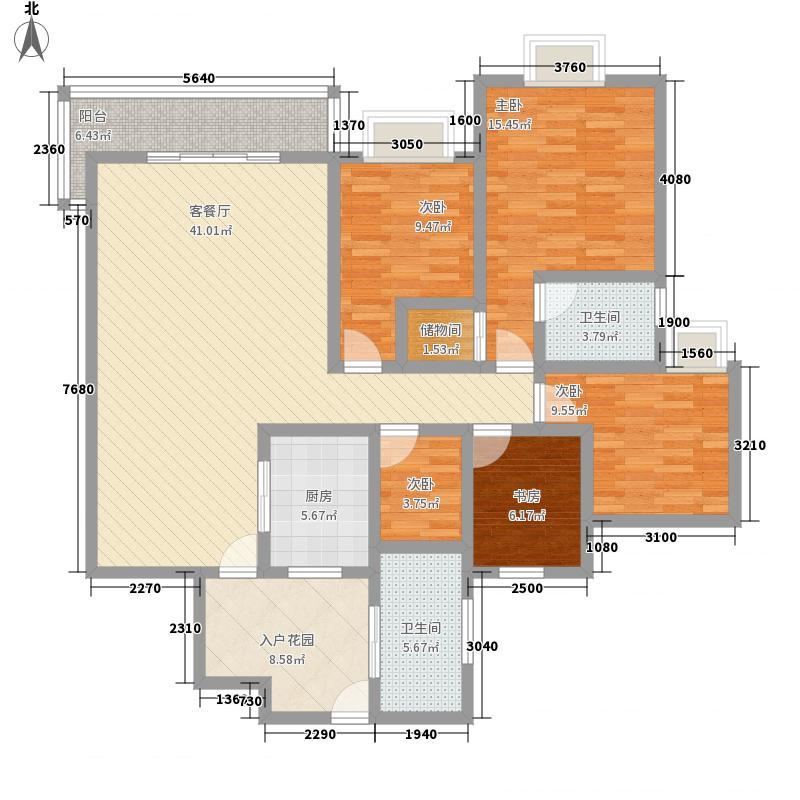 智慧龙城162.41㎡智慧龙城户型图7-B5室2厅3卫1厨户型5室2厅3卫1厨