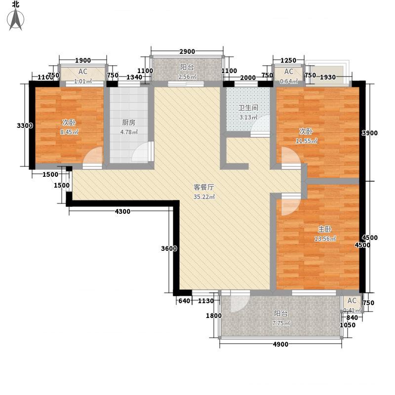 荣华卧龙公馆116.87㎡7#8#楼南北朝向B2户型3室2厅1卫1厨