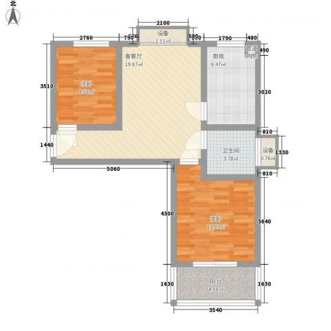 新徐印象2室1厅1卫1厨82.00㎡户型图