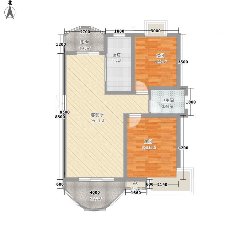 东城一品2.52㎡一期3、5、6#楼标准层2A户型