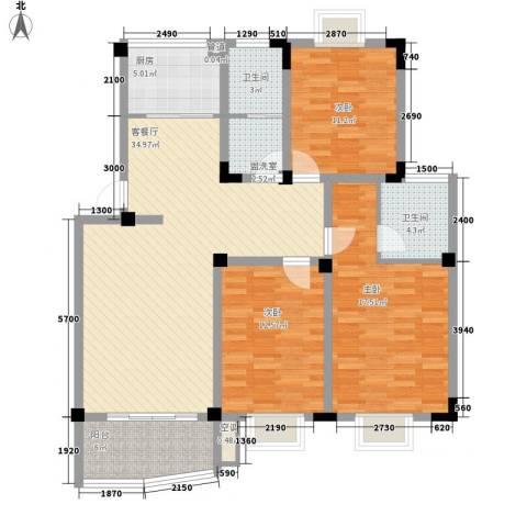 扬子佳竹苑3室1厅2卫1厨140.00㎡户型图