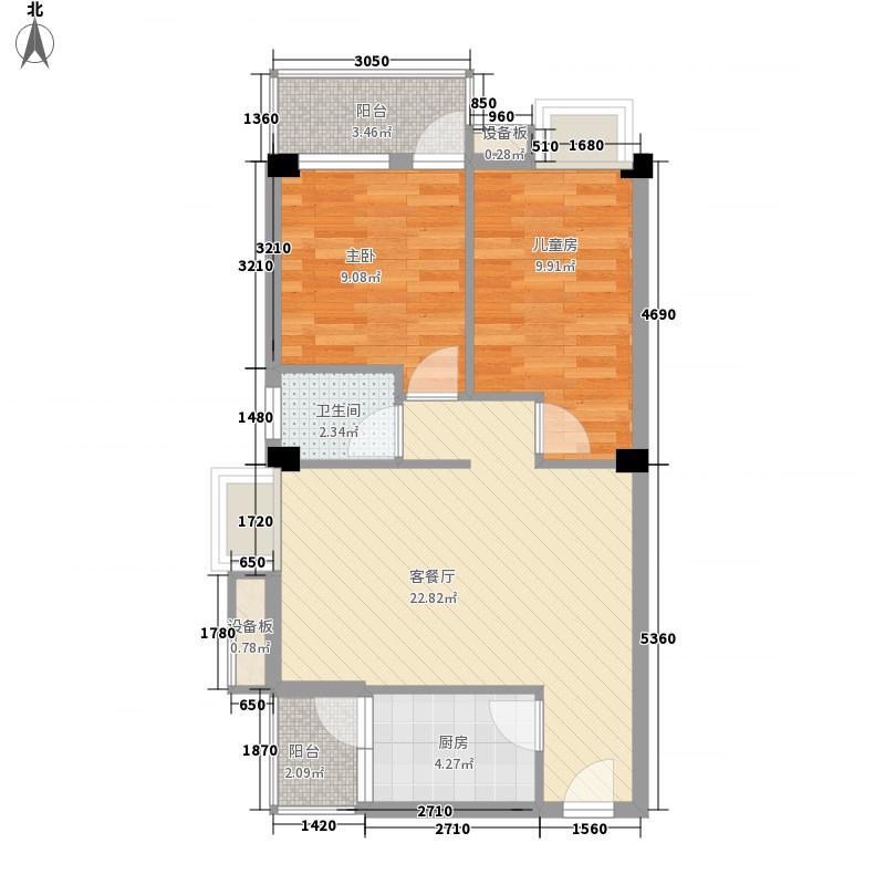 丰业橄榄宿79.00㎡丰业橄榄宿户型图B魔蝎座2室2厅1卫1厨户型2室2厅1卫1厨