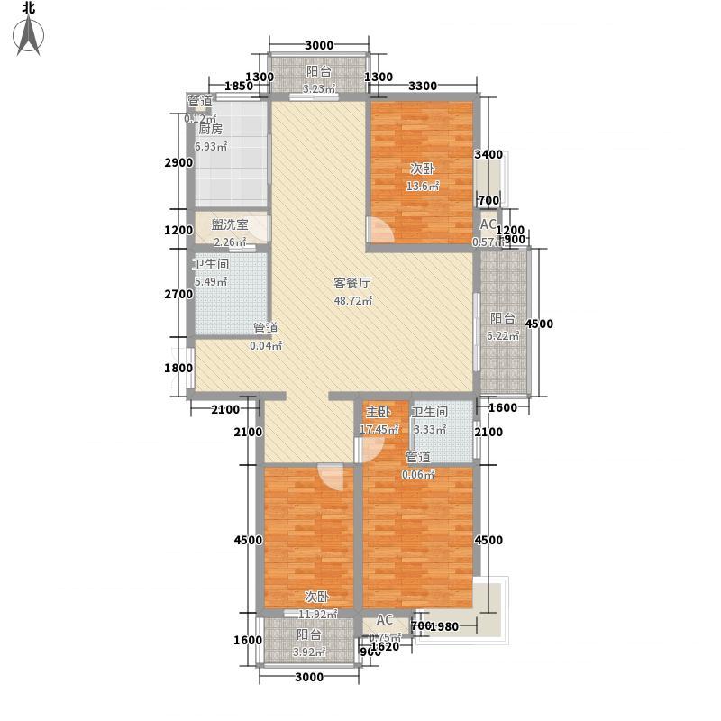 阳光银座179.30㎡阳光银座户型图A座F户型3室2厅2卫1厨户型3室2厅2卫1厨