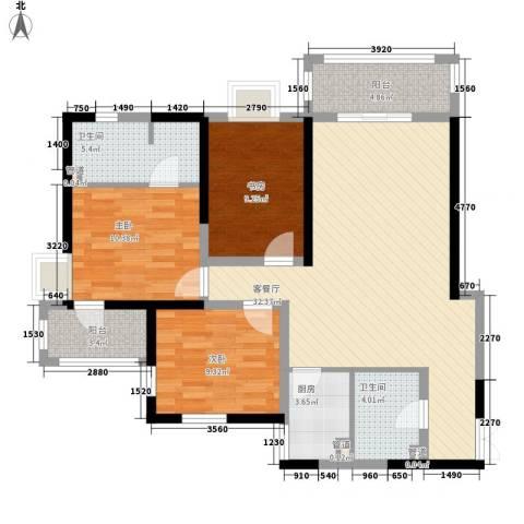 新兴骏景园二期3室1厅2卫1厨110.00㎡户型图
