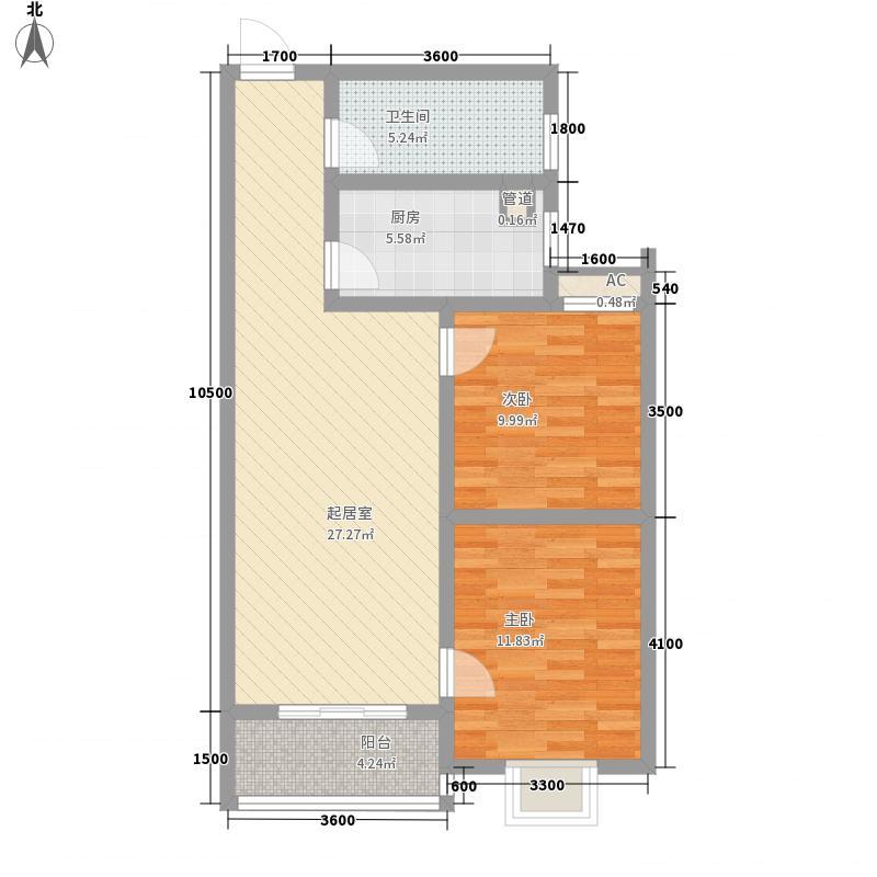 锦绣豪庭户型图4#5#0304 2室2厅1卫1厨