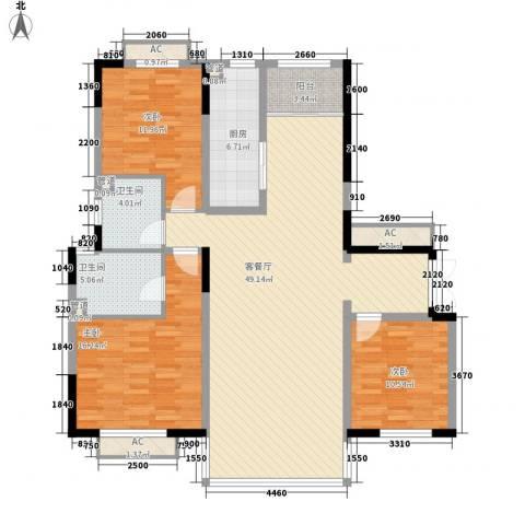 天安第一城3室1厅2卫1厨126.63㎡户型图