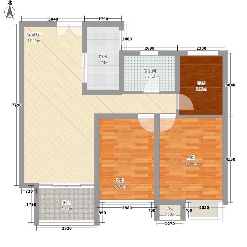 奥林匹克花园别墅奥林匹克花园别墅户型图h13室2厅1卫1厨户型3室2厅1卫1厨