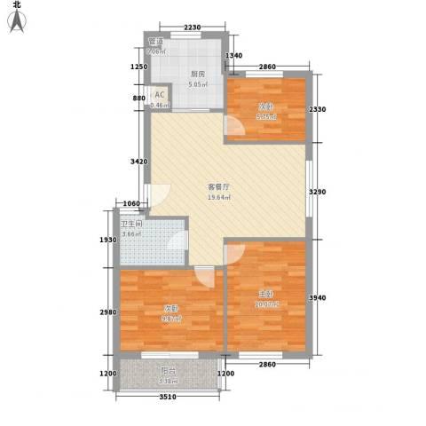 友兰园丁园3室1厅1卫1厨82.00㎡户型图