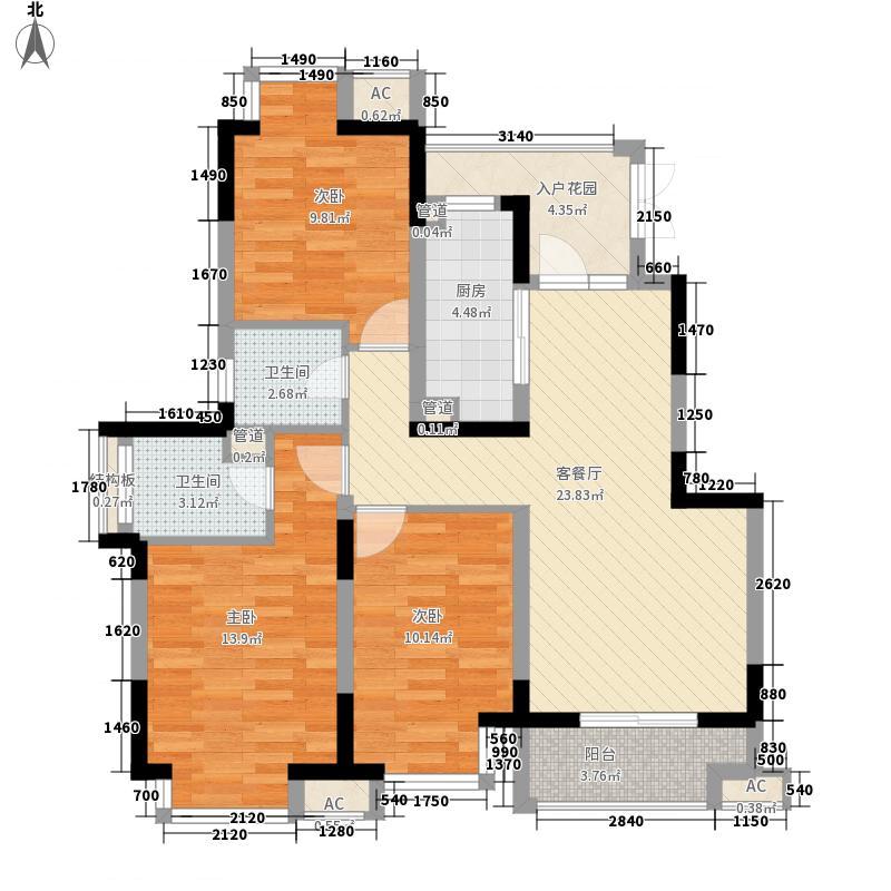 万豪西花苑户型图二期户型图 3室2厅2卫1厨