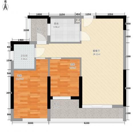 中惠阳光国际商城2室1厅1卫1厨87.00㎡户型图