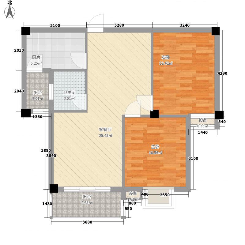 中民阳光城81.51㎡二期8#D3户型2室2厅1卫1厨