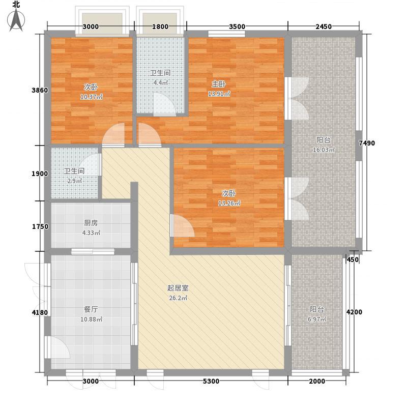 美岭湖129.40㎡美岭湖户型图C-A公寓户型图3室2厅2卫1厨户型3室2厅2卫1厨