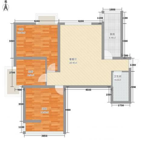 海荣豪佳花园3室1厅1卫1厨110.00㎡户型图