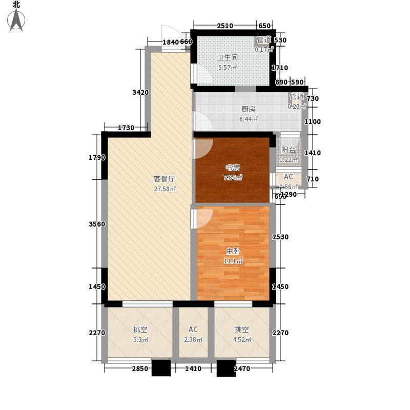 海城燕莎中心3.60㎡A2户型2室2厅1卫1厨