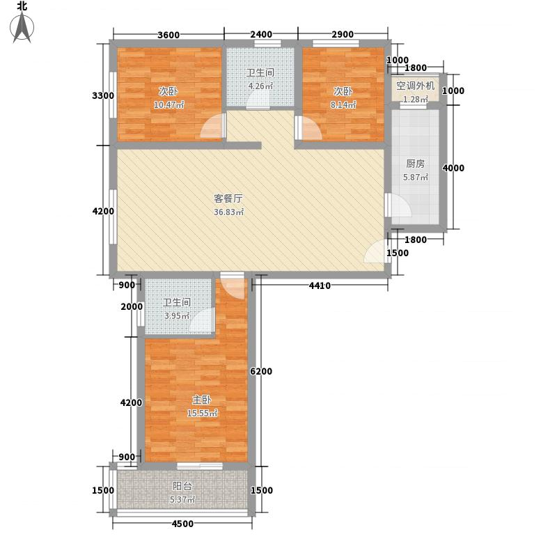 中节能健康城125.00㎡F-户型3室2厅2卫1厨