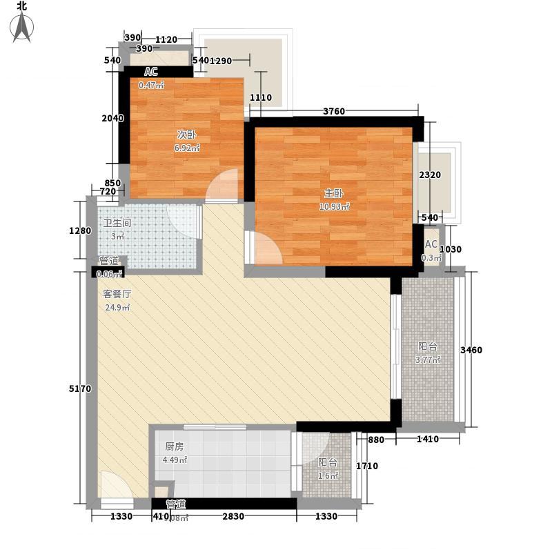 中海金沙湾82.55㎡中海金沙湾户型图A2栋5~27层042室2厅1卫1厨户型2室2厅1卫1厨
