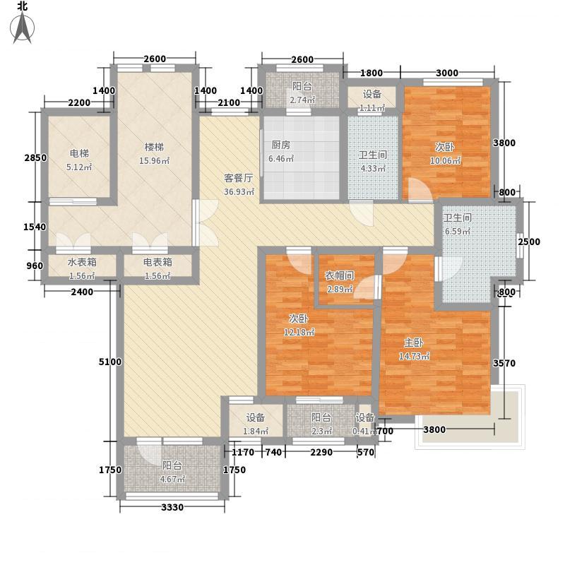 海尔格林小镇135.00㎡二期洋房标准层A1户型3室2厅2卫1厨