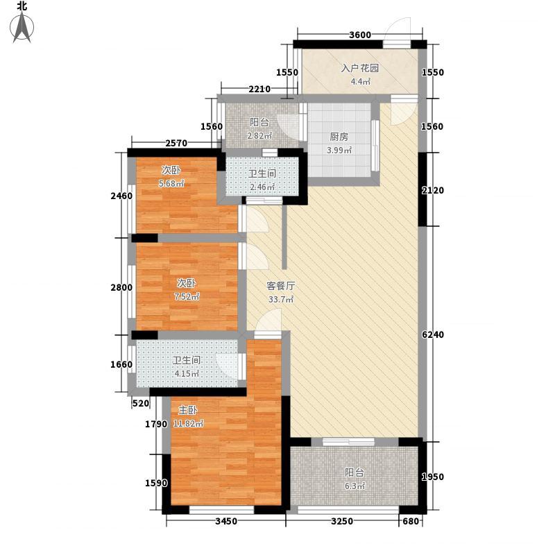 旺东国际广场11.00㎡A户型3室2厅2卫1厨