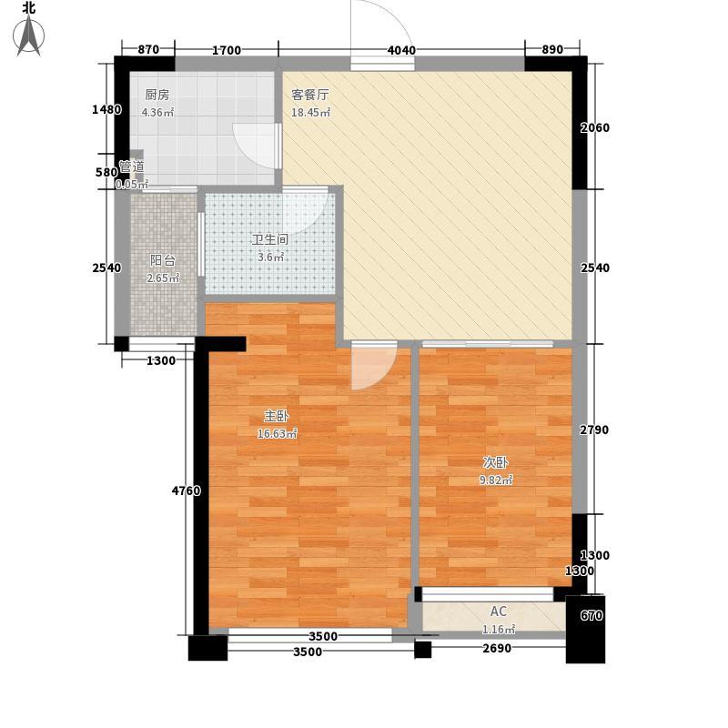 中惠阳光国际商城80.00㎡中惠阳光国际商城2室户型2室