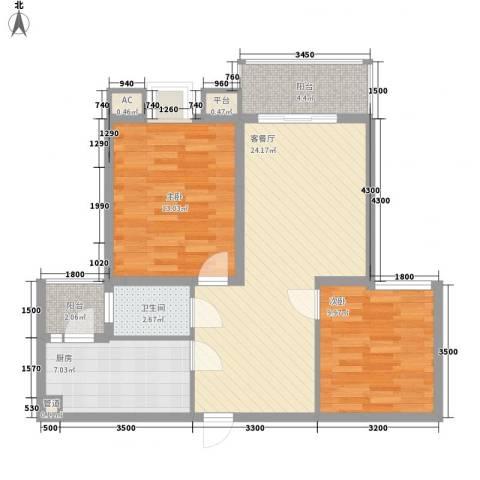 长银东郡2室1厅1卫1厨85.00㎡户型图