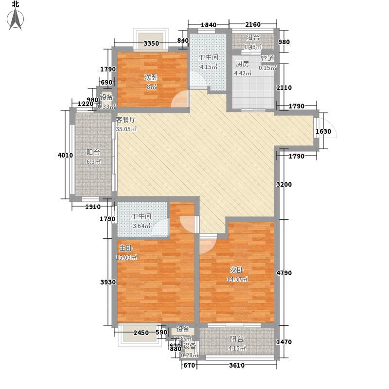 江南名苑142.43㎡C6户型3室2厅2卫1厨