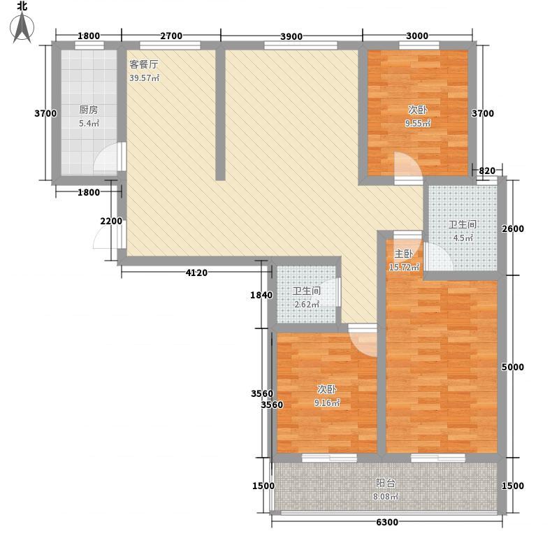 悦庭133.11㎡标准层L户型3室2厅2卫1厨