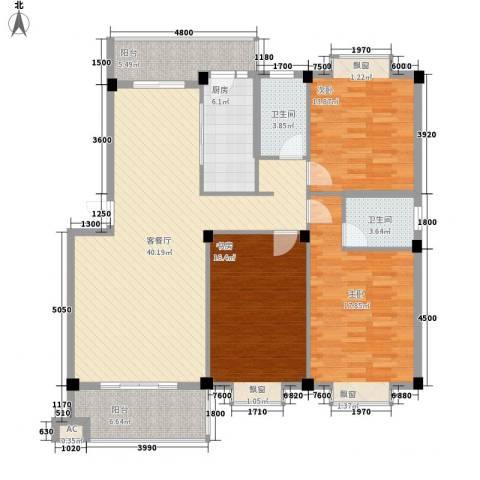 盛祥现代城3室1厅2卫1厨133.00㎡户型图
